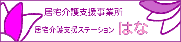 top-banner_hana