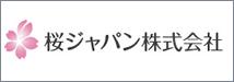 桜ジャパン